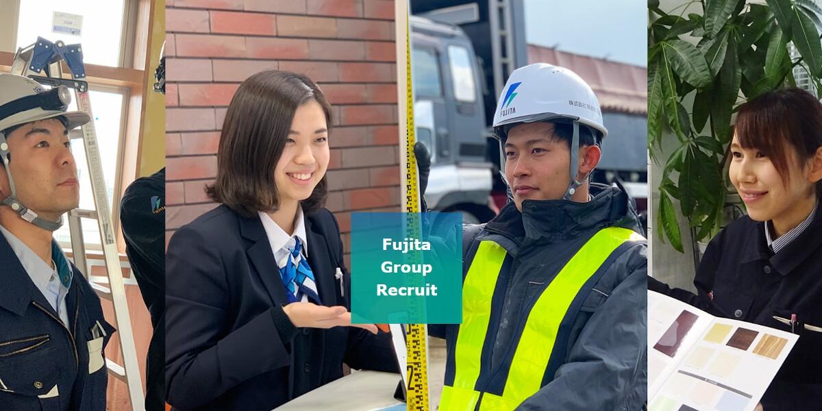 写真:新潟藤田組グループの先輩社員