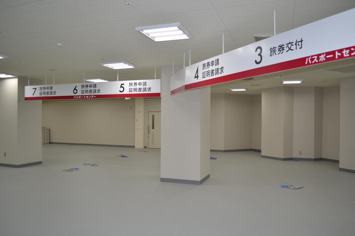 2階 パスポートセンター